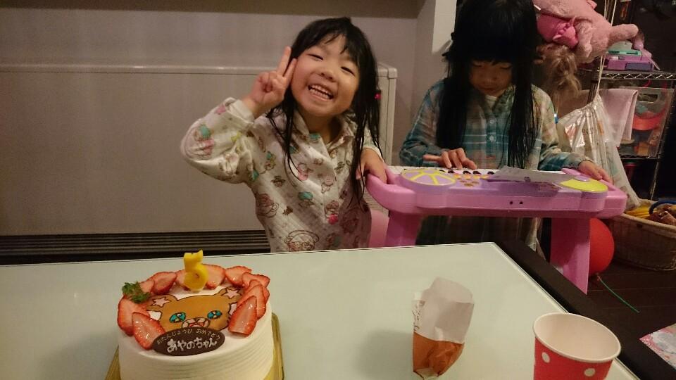 あや5歳の誕生日